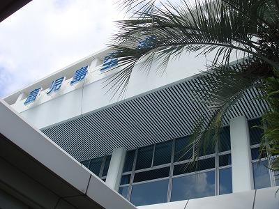 kagosima001.jpg