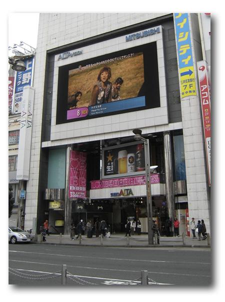 2008tokio-13.jpg