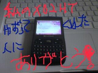 20081013144503