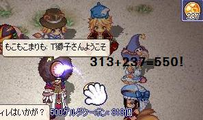 tensyoku23.jpg