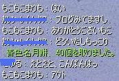 tensyoku34.jpg