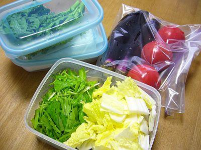 保存された野菜たち