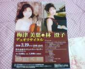 20090320113343.jpg