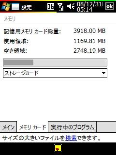 20081231051411.jpg