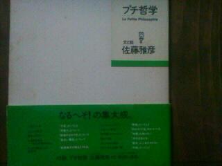 SN3N020500010001.jpg
