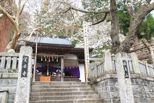 s-覚音寺
