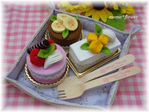 ケーキ&トレイセット