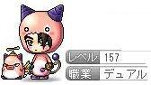 Maple110722_145237.jpg