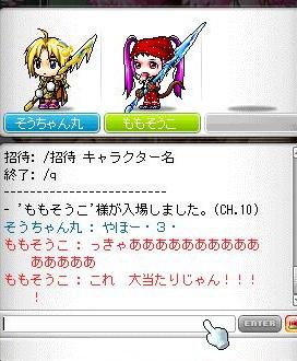 Maple110802_030443.jpg