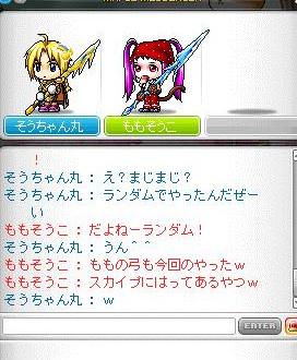 Maple110802_030616.jpg