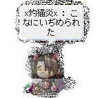Maple110813_220445.jpg