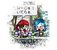Maple110813_231132.jpg