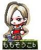 Maple110827_230407.jpg