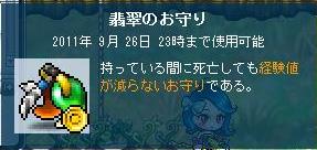 Maple110828_044712.jpg