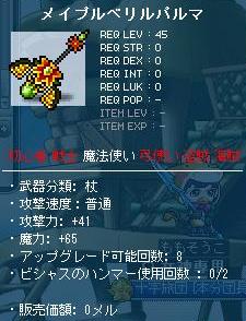Maple110902_043135.jpg