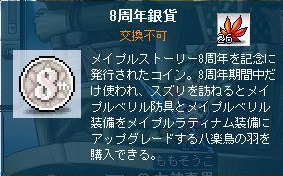 Maple110902_043157.jpg