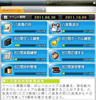 Maple110902_043216.jpg