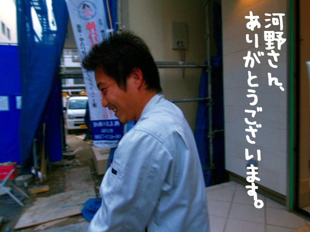 s-PA104346.jpg