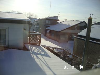 3月2日朝風景