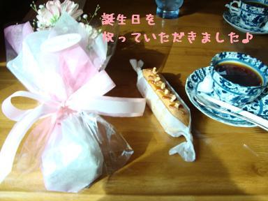 お花&ケーキ