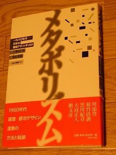 metabo-book1.jpg