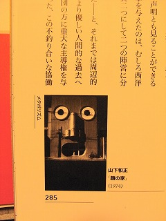 metabo-book2.jpg