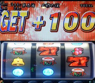 110408鬼02