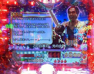 110627江頭09