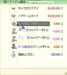 1026転売