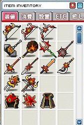メイプル武器コレクション