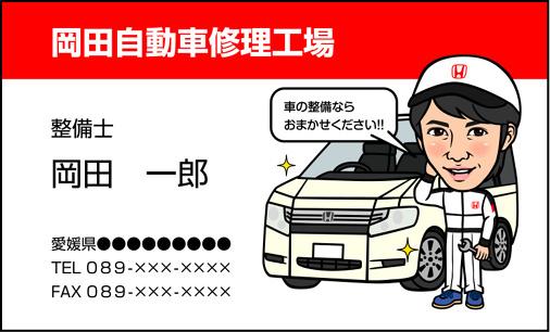 0924_名刺用1