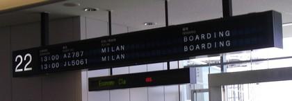 ミラノ初日#1