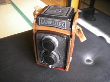 Laurelflex