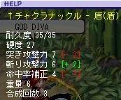 20070701130923.jpg