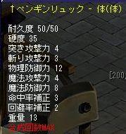 20070711160327.jpg