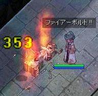 20070803033524.jpg