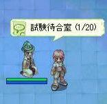 20070804174540.jpg