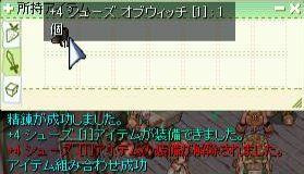 20070806194416.jpg