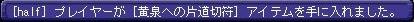 TWCI_2007_6_26_23_32_31.jpg