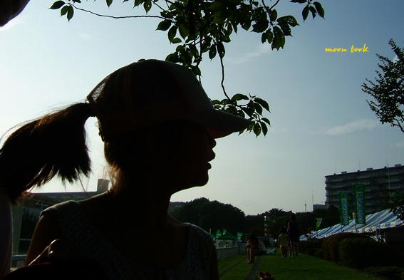 NATU2008