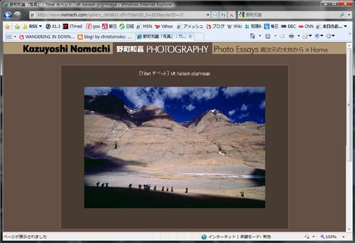 nk-homepage.jpg