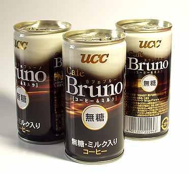 カフェ・ブルーノ