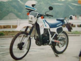 DSCF3861.jpg