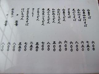 DSCF5160.jpg