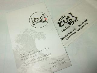 DSCF5426.jpg