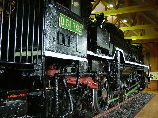 DSCF5473.jpg