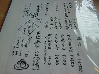 DSCF8224.jpg