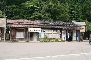 nagara05.jpg