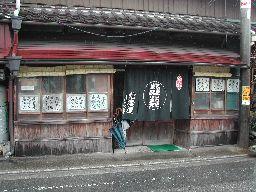 shinanoya2.jpg