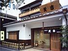 tenkichi_02.jpg